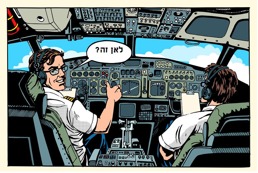 הכל אודות אחסון אתרים בישראל